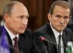 Путин на встрече с Медведчуком выдвинул по Донбассу наглое условие: ситуация в Донецке и Луганске в хронике онлайн