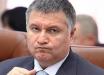 Аваков заявил о новой сфере ведения боевых действий с Россией