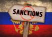 Надежды РФ рухнули: Совет ЕС официально продлил четыре вида санкций против Кремля - детали