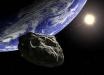 К Земле приближается весьма опасный астероид ТВ145: он может упасть на Россию и превратить Москву в руины