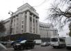 Украина обратилась к МВФ за экстренной финансовой помощью: Минфин сделал заявление