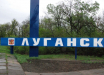 Луганск лишают еще 2 заводов: народ готов восстать и разорвать оккупантов, ситуация на грани