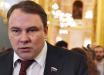 Депутат Госдумы Толстой, публично призывавший к оккупации Украины, назначен вице-спикером ПАСЕ