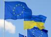Вступление Украины в Евросоюз: в ЕС рассказали о планах