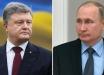 Порошенко нанес сильнейший удар по Путину, поставив жирную точку: подробности