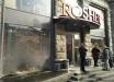 Поджог магазина Roshen в Киеве: о задержанном экстремисте вспыли важные данные