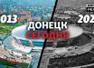 Как изменился Донецк за время войны на Донбассе: СМИ показали сравнение