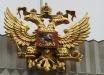 """""""Когда страну символизирует курица-мутант, шутить над гербом последнее дело"""", - соцсети о """"шутке"""" Путина"""