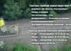 """""""Азов"""" уничтожил под Горловкой уникальный российский комплекс разведки """"Зоопарк-1"""": появилось первое видео"""