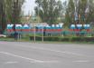 """В Красном Луче ликвидированы два """"пограничника"""" """"МГБ"""" - открылись подробности, о которых молчит """"ЛНР"""""""