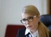 """Лидера """"Батькивщины"""" Тимошенко снова собираются посадить - Верховная Рада"""