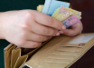 В 2021 году минимальную зарплату в Украине повысят несколько раз