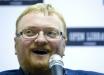 Депутат Госдумы Милонов припугнул россиян, сравнив популярный праздник с сифилисом