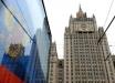 """""""""""Неуклюжая"""" политика Вашингтона"""", - в МИД России """"оценили"""" новые антироссийские санкции США"""