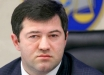 """""""Удар по имиджу Украины"""", - экс-посол США Пайфер о возмутительном решении суда по Насирову"""