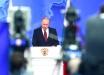 Российский политолог рассказала об истинном смысле послания Путина