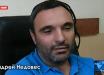 О сепаратисте Недовесе, засветившемся в Киеве, всплыла важная информация: в списке друзей известные фамилии