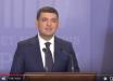 Гройсман подал в отставку: видео экстренного заявление премьера