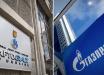 Кулеба говорил с американцами о газе: Россия окончательно теряет власть над Европой