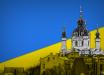 Кирилл и Путин нервно проигрывают в Украине: почему демарш синода УПЦ МП из-за Томоса обречен на провал - эксперт