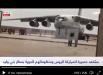 Соцсети гадают над планами ЧВК Вагнера в Ливии: видео, как россияне грузят тяжелые ящики на Ил-76