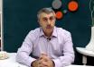 """""""Я вас очень прошу, соблюдайте эти правила"""", - Комаровский высказался насчет вируса из Китая и назвал, кто в группе риска"""
