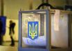 Новый рейтинг партий в Украине: опрос показал, кто выпал из топ-5