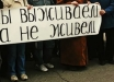 Кадры из России, облетевшие Сеть: пока Путин тратит деньги на Донбасс и Сирию, граждане РФ едят хлеб из мусорки