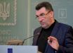 """Секретарь СНБО Данилов сказал, когда Крым получит днепровскую воду: """"Позиция довольно проста"""""""