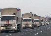 Мониторинг украинско-российской границы: Россия заблокировала важное решение