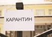 Кабмин ужесточил карантинные меры для продавцов супермаркетов и водителей