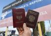 """""""ЛНР"""" и """"ДНР"""" объявили полную изоляцию от России - не пустят даже за паспортами"""