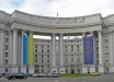 Эскалация боев на Донбассе - МИД Украины выступил с заявлением