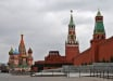 В Кремле негативно восприняли заявление Зеленского о создании сразу двух военных баз