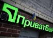 """В ПриватБанке масштабный сбой: """"Приват24"""" отключился - банк обратился к клиентам"""