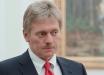 В Кремле наплевали на встречу Путина и Трампа ради угнетения украинских моряков - подробности