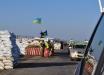 По Украине при въезде во все области развернут КПП: людям придется пройти спецпроверку