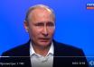 """""""Для нас Украина - братский народ"""", - видео слов Путина об Украине вызвало ажиотаж - в Сети скандал"""