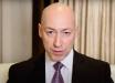"""Гордон после интервью с Лукашенко анонсировал выдачу """"вагнеровцев"""" Украине: """"Дал зеленый свет"""""""