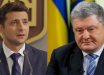 СМИ: Петра Порошенко не пустили на выступление Владимира Зеленского в Мюнхене