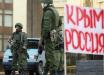 """У Путина все плохо: Кремль готовит Крыму новый """"референдум"""""""