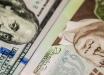 Курс валют на 30 мая: стоимость доллара и евро остается устойчивой - данные НБУ