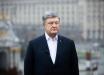 Отставка Смолия: Порошенко экстренно созвал брифинг и сказал, что теперь будет с Украиной