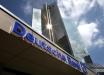 Исторический минимум: акции Deutsche Bank обвалились на фоне скандала с отмыванием денег из России