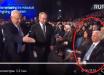 Путин прошел мимо и не пожал руку Пенсу: что вице-президент США сделал в ответ - видео