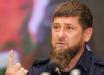 """""""Пошли вы ***"""" - Кадыров послал на три буквы ингушей, которые не считаю чеченцев братьями"""