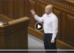 Киву застукали за странным занятием прямо в зале Рады: появилось видео
