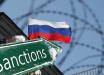 Санкции против России из-за Украины: еще четыре европейские страны присоединились к ограничениям