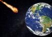 """Трамп в панике увеличил финансирование NASA: """"Жители планеты не готовы к падению огромного астероида"""""""