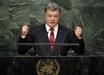 Порошенко в ООН выступил с мощным призывом к России: президент готов противостоять имперским амбициям Кремля